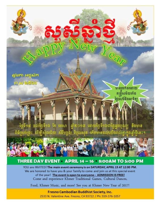 Invitation to celebrate cambodian new year tamejavi fellows sharing is fun stopboris Images